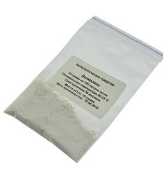 Антисептическое средство 10 грамм