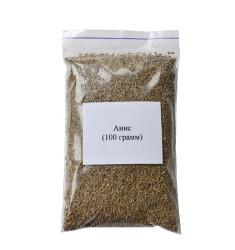 Анис 100 грамм