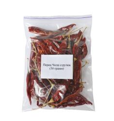 Перец чили (стручок) 50 грамм