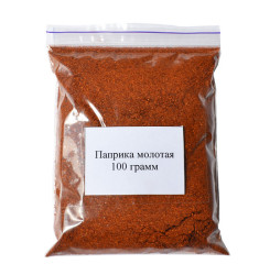 Паприка молотая 100 грамм