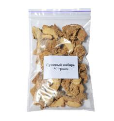 Сушеный имбирь 50 грамм