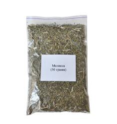 Мелисса (трава) 50 грамм