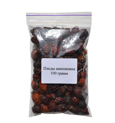 Плоды шиповника 100 грамм
