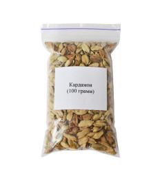 Кардамон 100 грамм