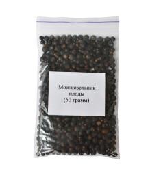 Можжевельник (ягоды) 50 грамм