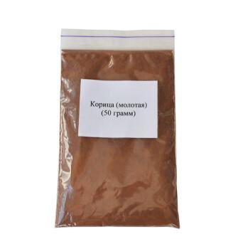 Корица (молотая) 50 грамм