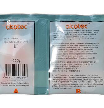 Осветлитель браги Alcotec 24 Turbo Klar (65 грамм)