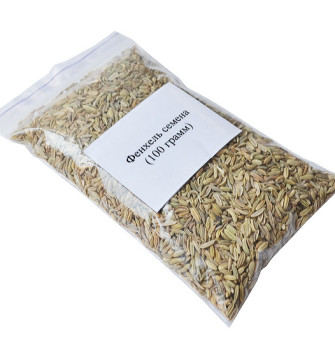 Фенхель (семена) 100 грамм