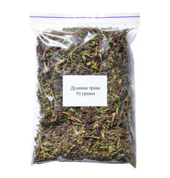 Душица трава 50 грамм