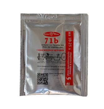 Винные дрожжи Lalvin 71В (5 грамм)