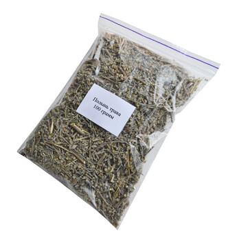 Полынь трава 100 грамм