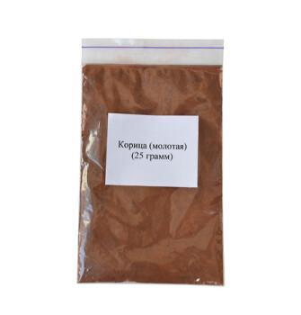 Корица (молотая) 25 грамм