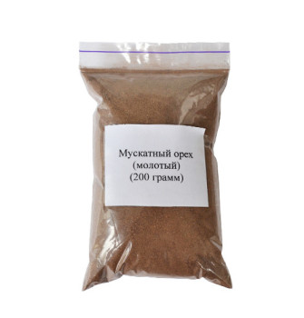 Мускатный орех (молотый) 200 грамм
