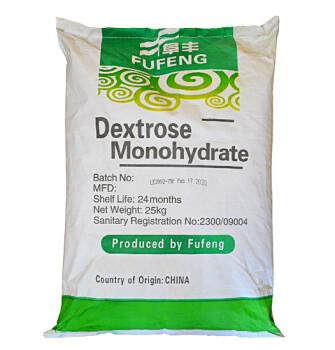 Декстроза 500 грамм