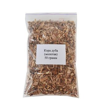 Кора дуба (молотая) 50 грамм