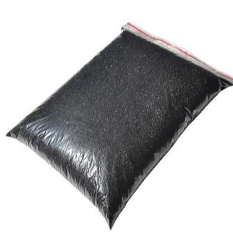 Кокосовый уголь Silcarbon 207C (2 кг)