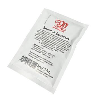 Универсальные винные дрожжи Yeast (25 грамм)